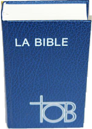 Bible-Tob-contenant-les-livres-deutero-5000-e1563441934658 (1)